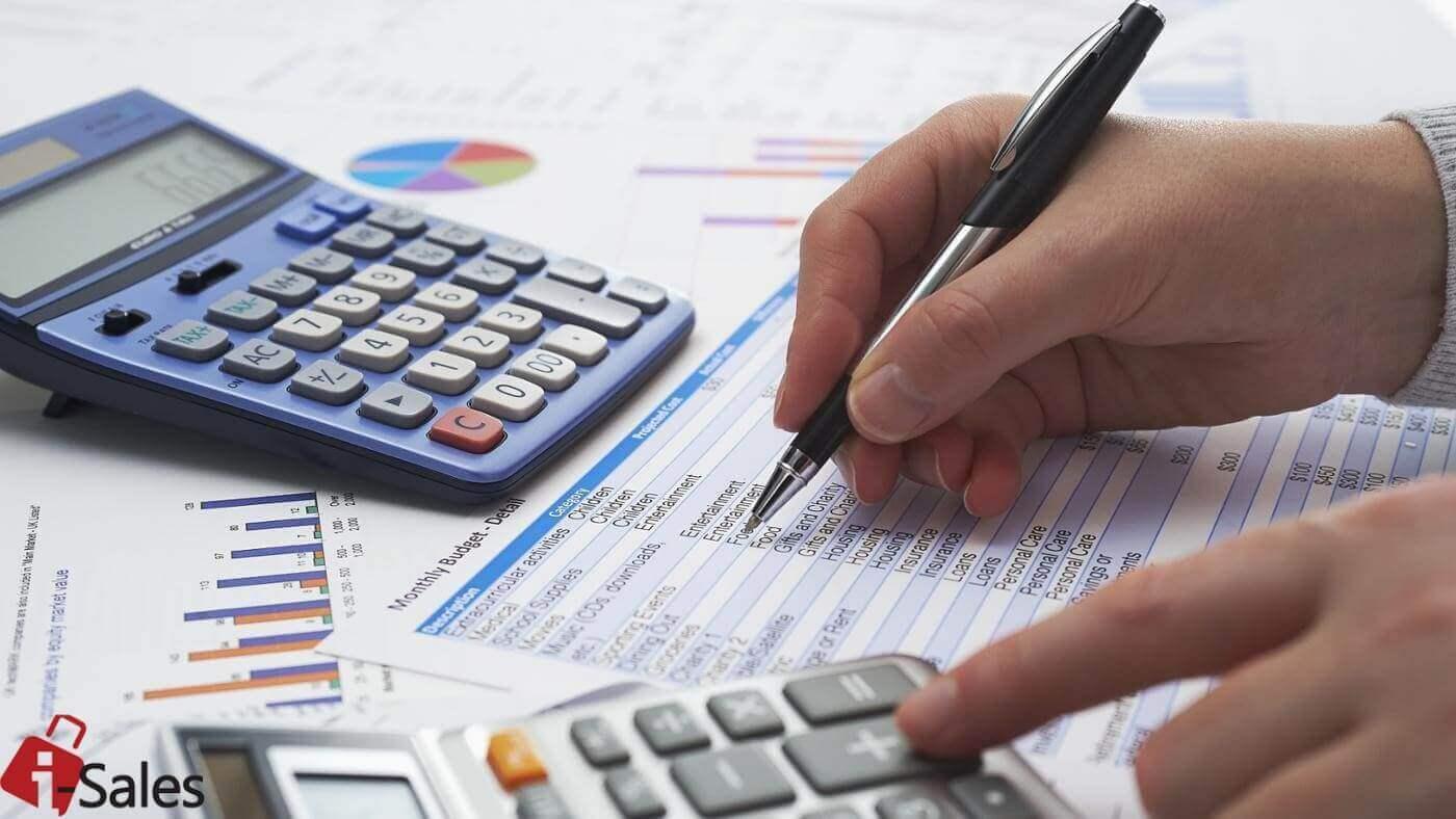 تقفيل حسابات السنة المالية